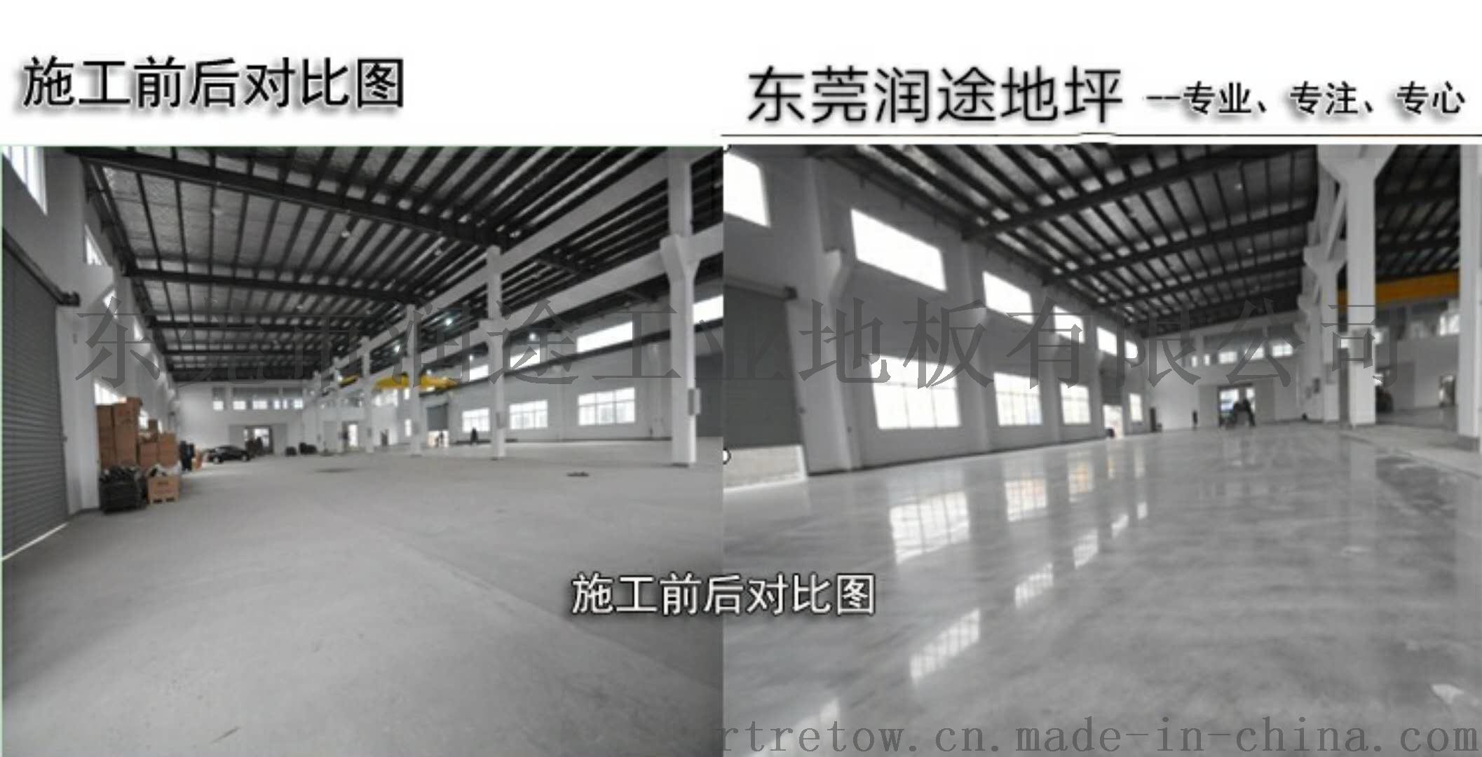 湛江水泥地面翻新、广东湛江工厂地面起灰处理746501202