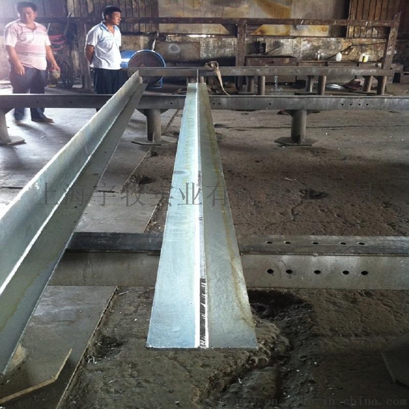 热轧T型钢剖分焊接6.JPG
