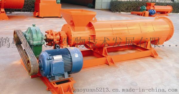 鹤壁人元生物有机肥造粒机厂价批发优惠质量好多少钱755925652