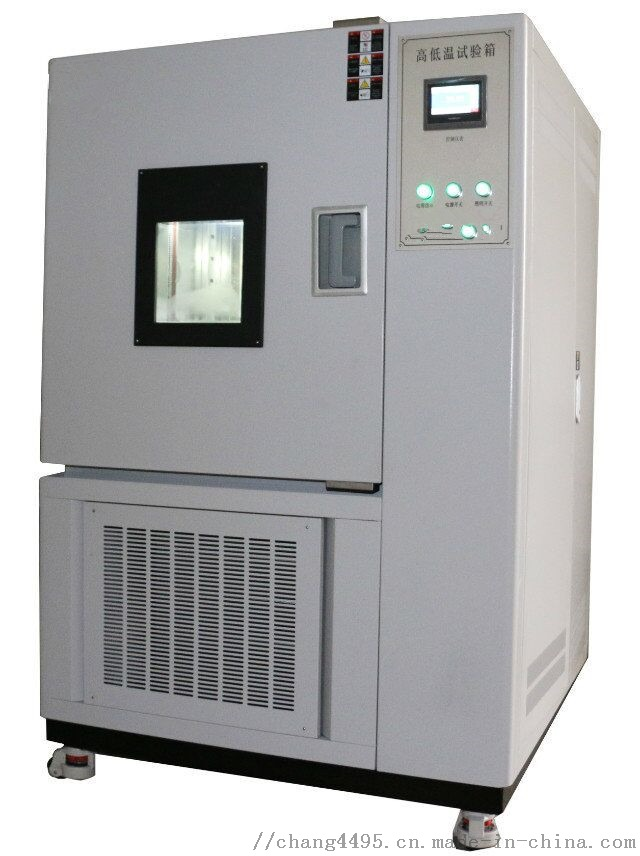 高低溫交變溼熱試驗箱.jpg
