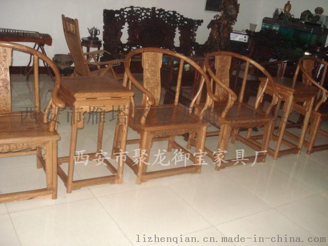 圈椅(三件套)