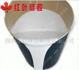 翻模矽胶 RTV-2液体硅胶,精细花纹高抗撕耐拉硅橡胶5474975