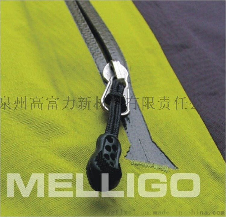 TPU防水拉链 箱包服装用隐形拉链 开尾防水拉链93880405