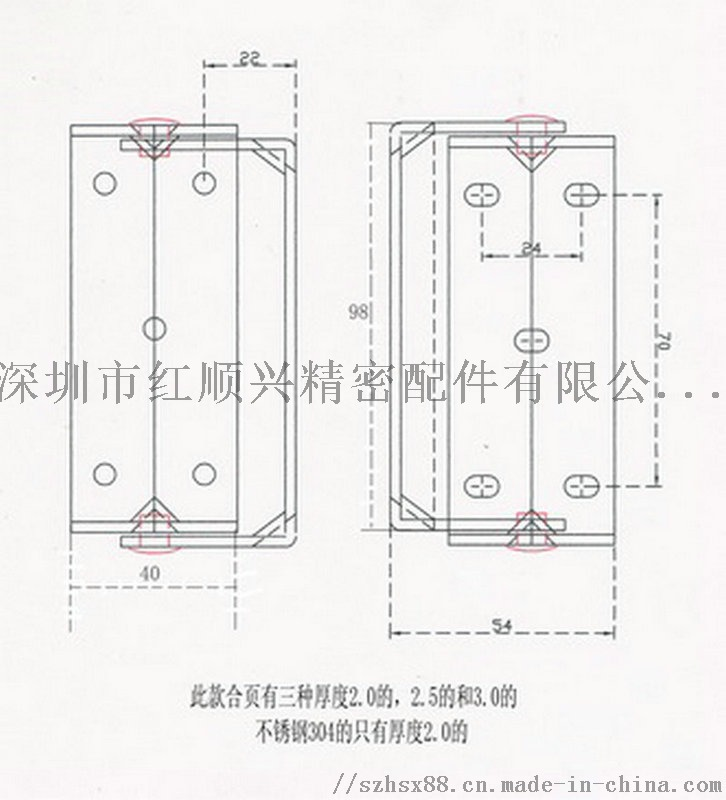 (1)白铁后钮HH-98-1(2,3)_副本JPG.jpg