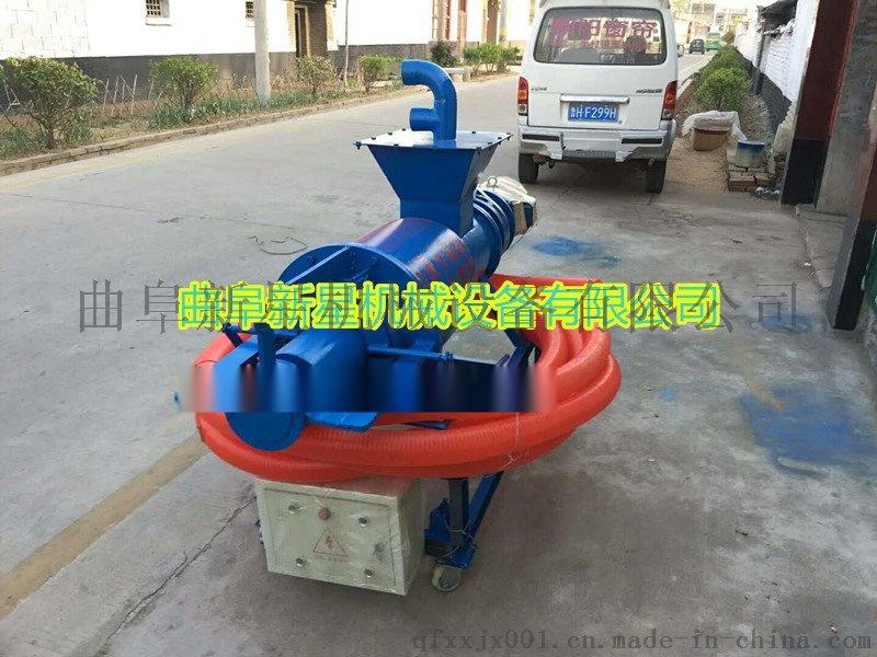 专用固液脱水分离机  养殖户用分离机745194992