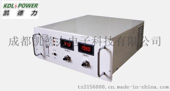 山東300V100A大功率高頻開關電源廠家直銷60765225
