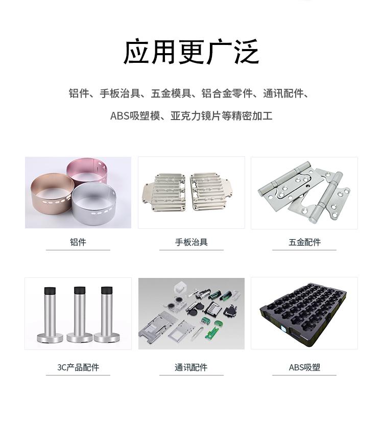 小型数控机床用途.jpg