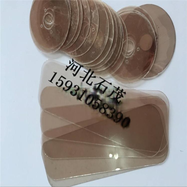 石茂厂家直销云母片 优质茶色云母  质量保证48420055