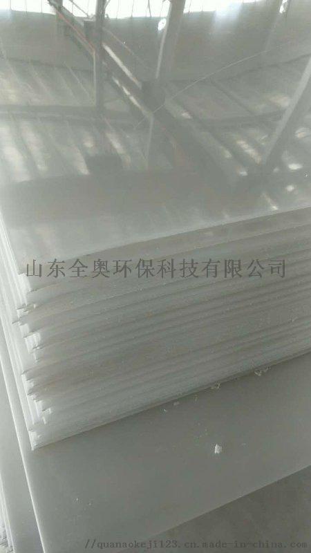 PE塑料方形菜板定做,耐磨PE菜墩厂家757031832