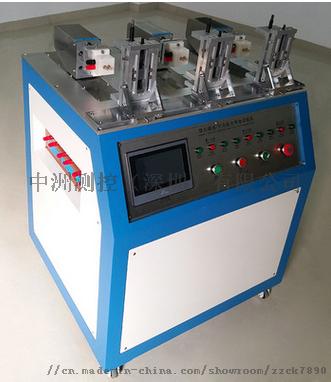 充电桩连接电缆拉力扭转试验机zz-b0297689405