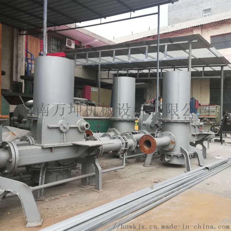 万坤W粉体气力输送料封泵803321072