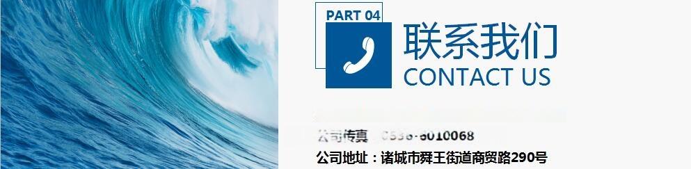 不鏽鋼食品殺菌鍋供應商 認準強大52134412