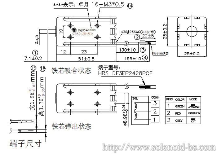 BS-0951N-19图纸.jpg