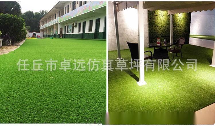 河南人造草坪廠家、專業足球場施工、幼兒園草坪73769232