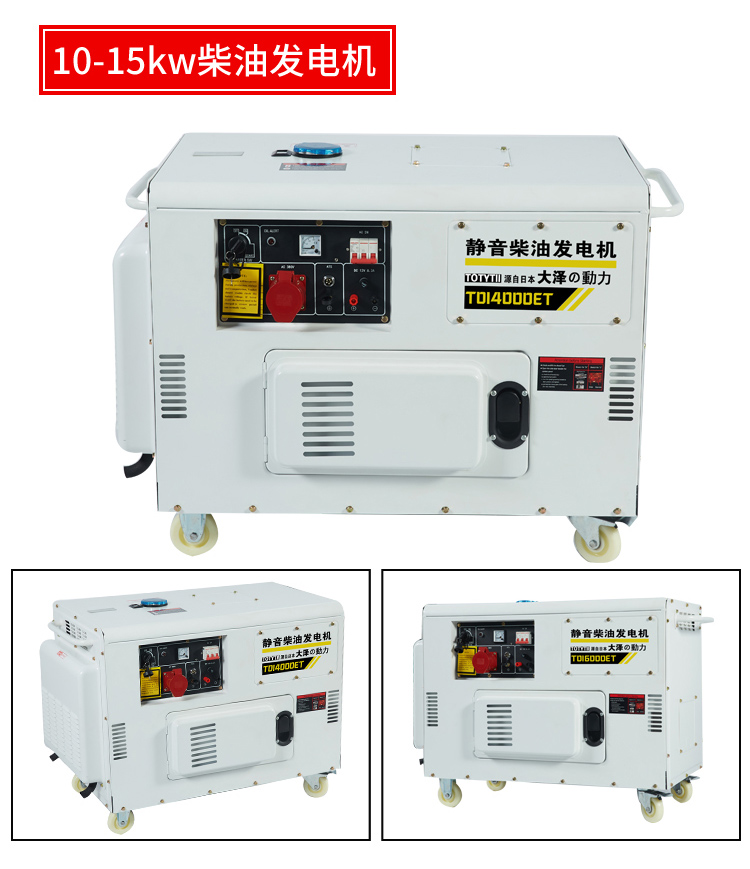 3-15kw柴油发电机_17.jpg
