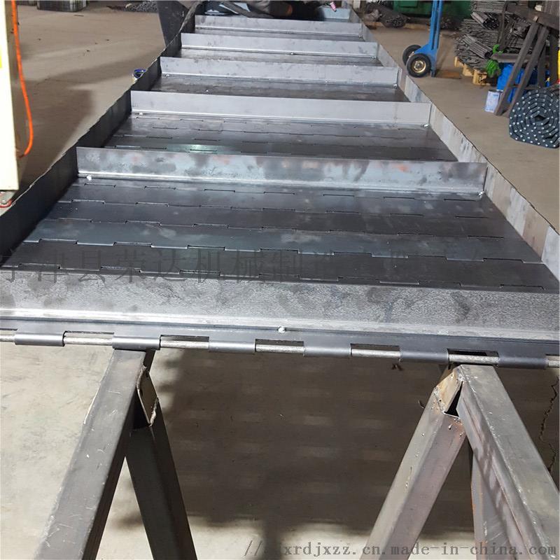 conveyor链板.jpg