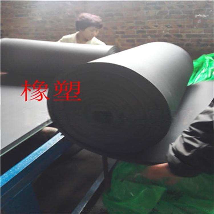 华鑫橡塑海绵保温材料综合介绍39401542