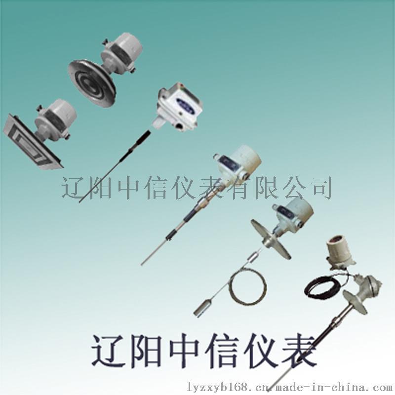 BINDICATOR射频导纳物位控制器1