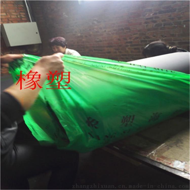 华鑫橡塑海绵保温材料综合介绍39401512