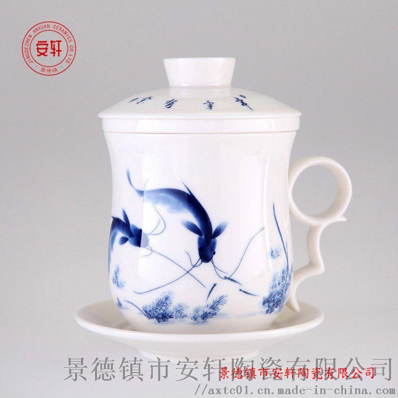战友聚会礼品茶杯7.jpg