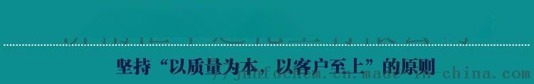 陶氏二丙二醇,工业DPG山东现货71615322