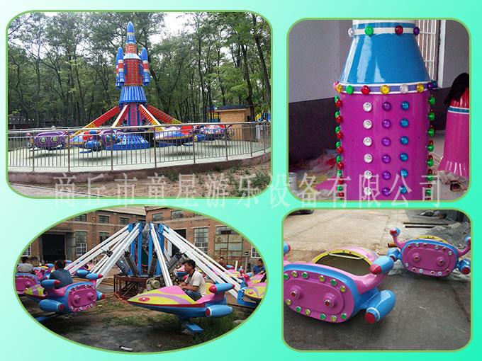 商丘童星游乐厂家加工 儿童大型游乐设备自控飞机60068112