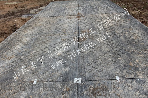 建筑工地用临时铺路板/抗压耐磨铺路板742107852