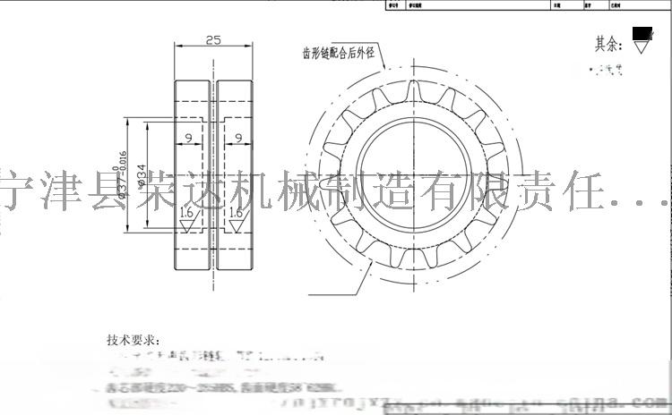 内倒齿形齿轮15齿图纸1.png