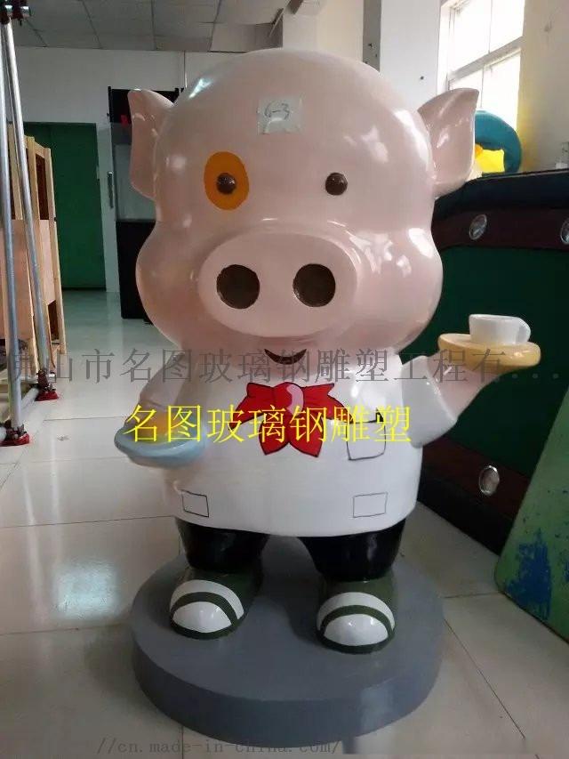 豬年吉祥物系列玻璃鋼卡通豬雕塑,大型玻璃鋼804515445