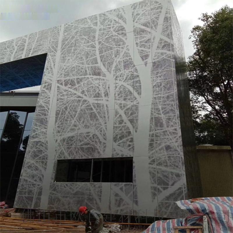 图案拼接铝单板 艺术穿孔铝单板定制厂家818606135