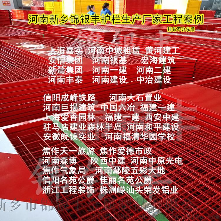 工程案例河南护栏新乡栏杆建筑工地施工案例.jpg