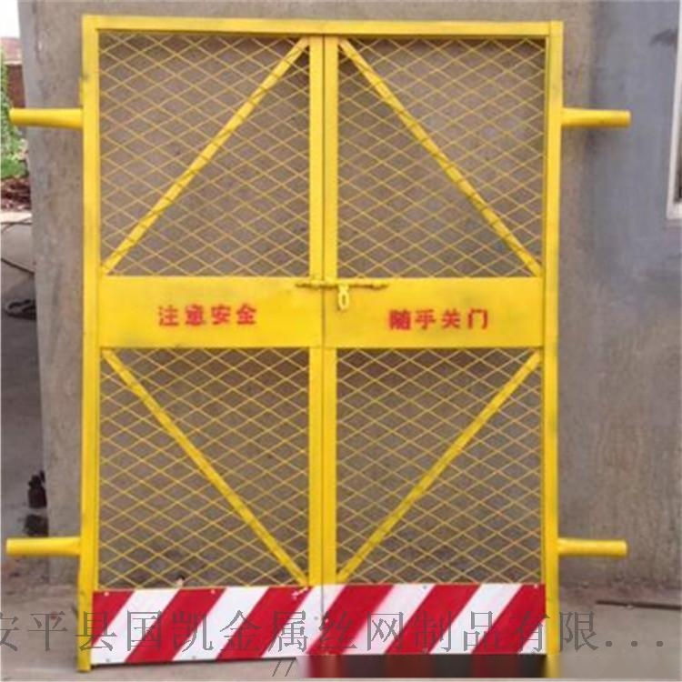 基坑护栏   厂家专业生产98531782
