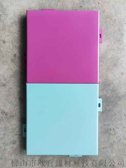 彩色鋁單板 彩色鋁單板價格 聚酯氟碳鋁單板.jpg