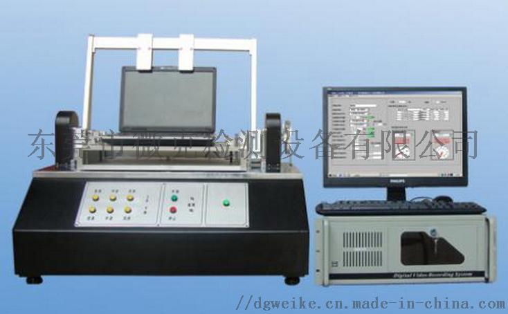 轉軸鉸鏈扭力耐久試驗機120259605