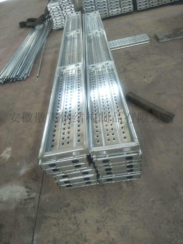 江苏建筑用热镀锌钢架板、钢跳板、钢踏板供应790897712