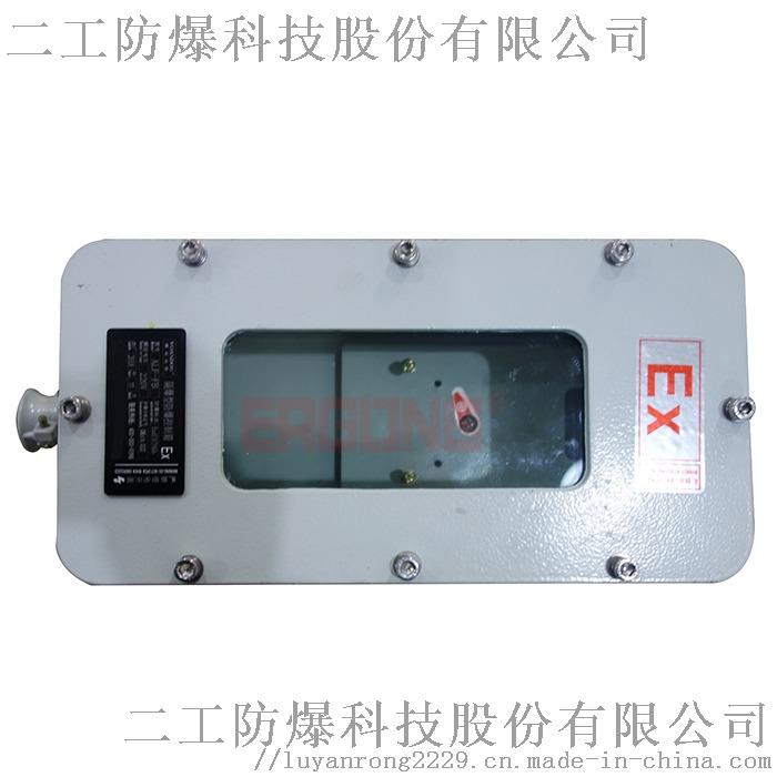 防爆紅外對射探測器有效隔絕一切可燃氣體混合物921939065