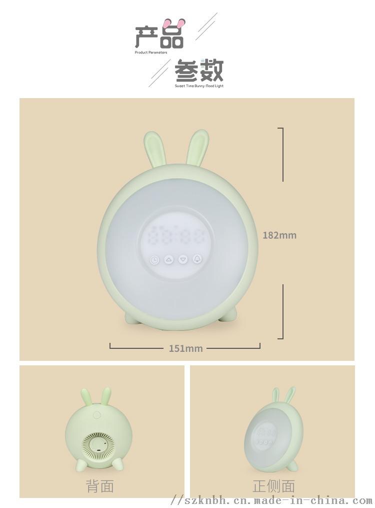 甜梦时光兔宣传图 (12).jpg