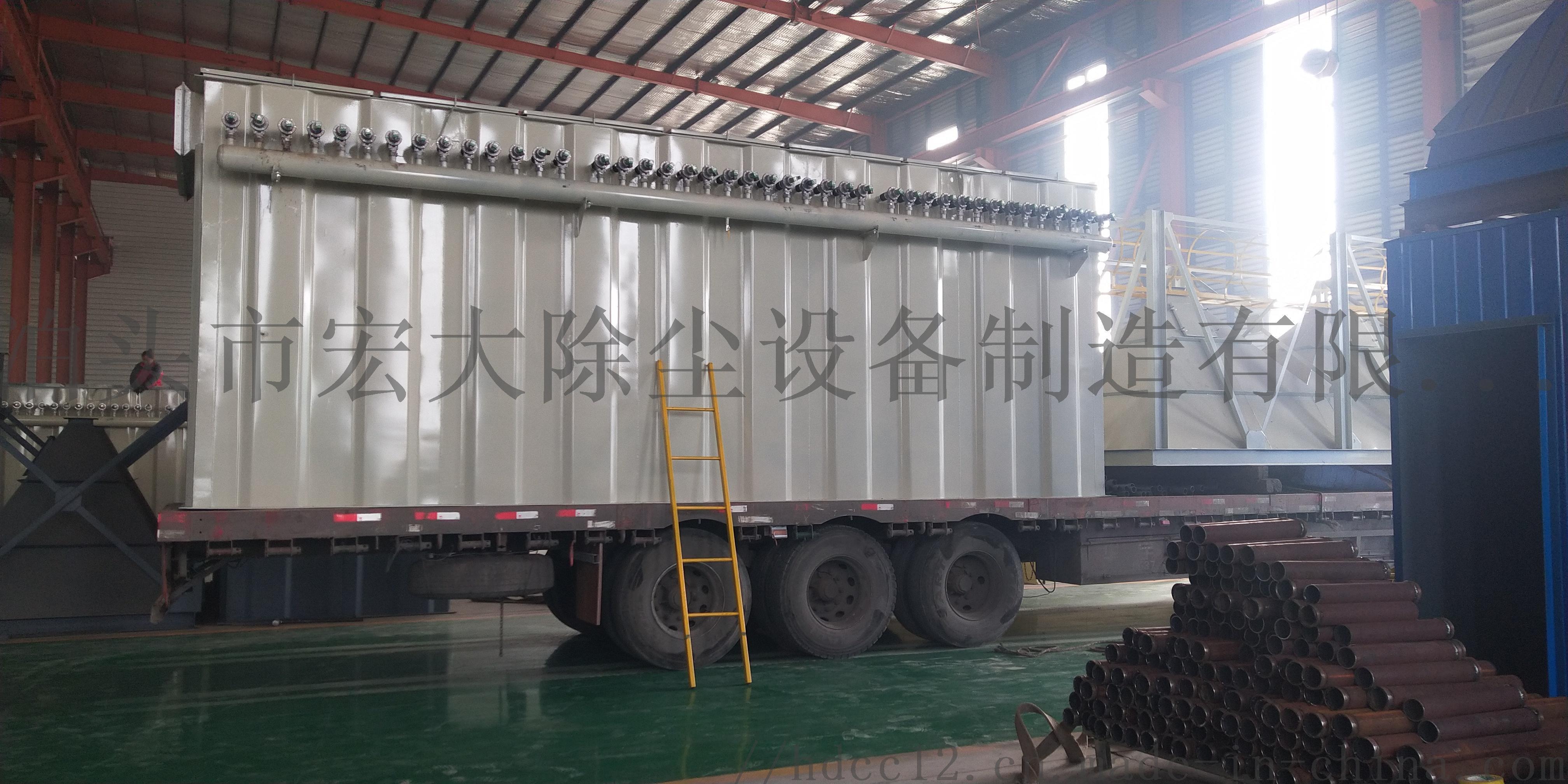 供应冶金化工厂JDMC系列脉冲长布袋除尘器型号齐全848427902