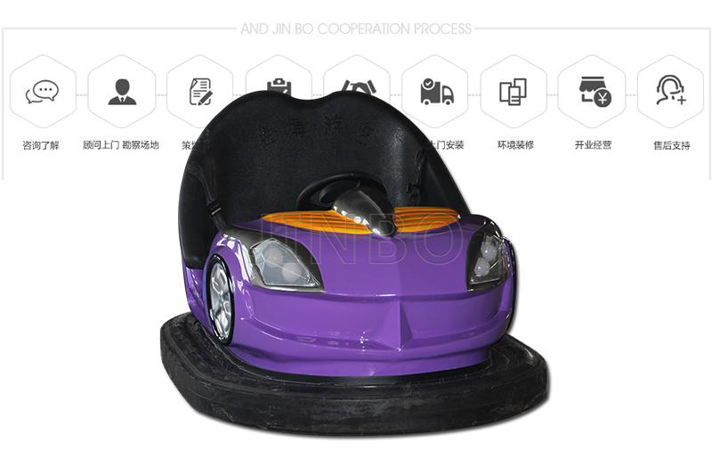 主题游乐园电瓶碰碰车,双人充气轮胎碰碰车厂家定制130992045