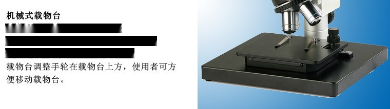 CR100-860HD型电路金属粉末检测显微镜131197965