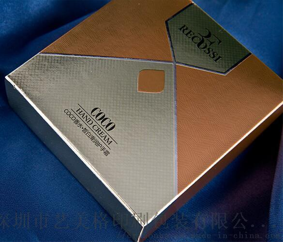 護手霜包裝紙盒.jpg