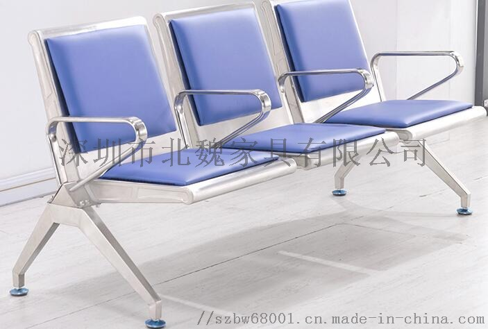 不鏽鋼候診椅【公司、廠家、報價】-深圳北魏傢俱105175905