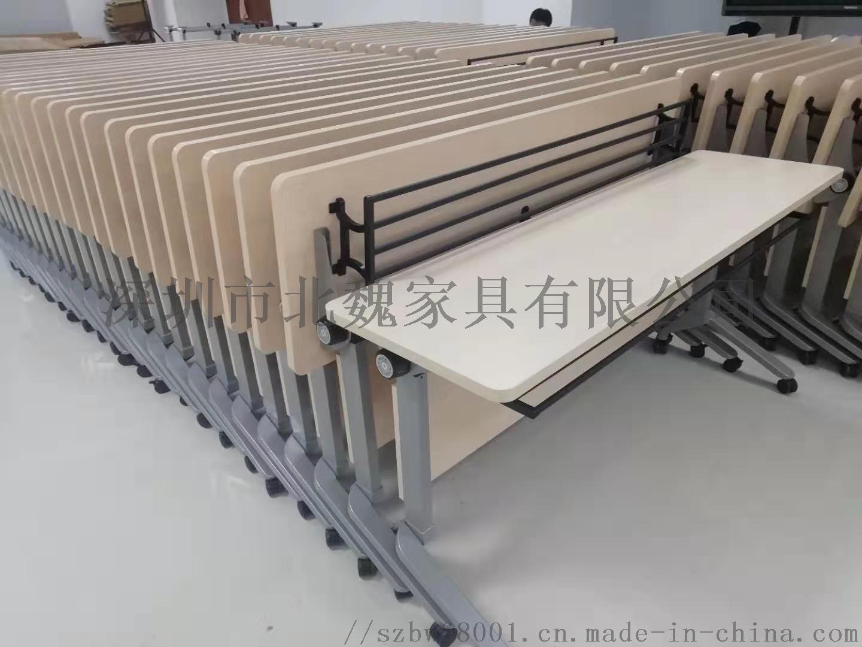梯形书桌椅拼接梯形培训桌自由组合课桌椅126942375