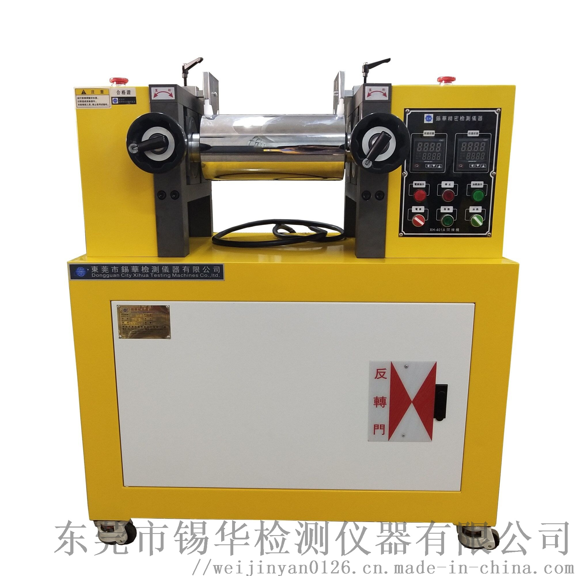 炼塑机,试验型炼塑机,小型炼塑机811312625