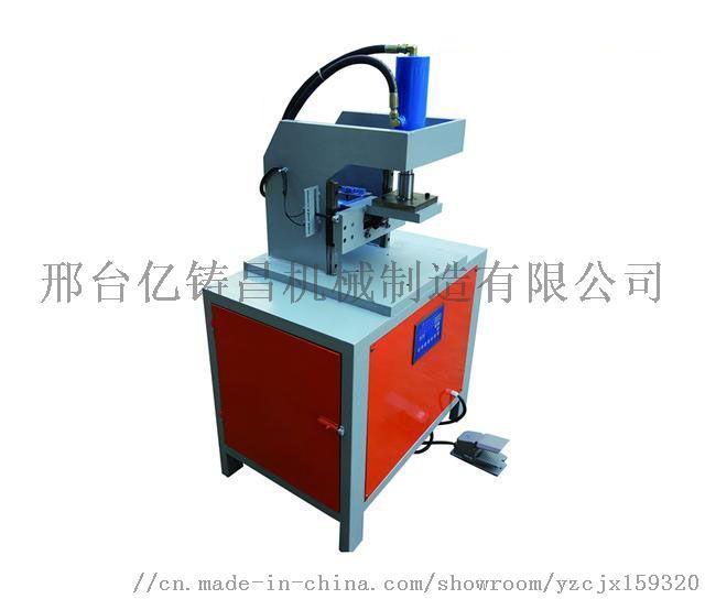 廠家直銷方管直角衝角機 最新產品高效率高生產800749422