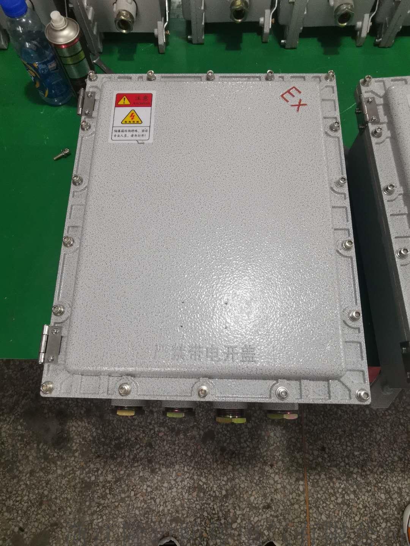 铝合金防爆接线箱ExdⅡBT6-IP65-WF1953037035