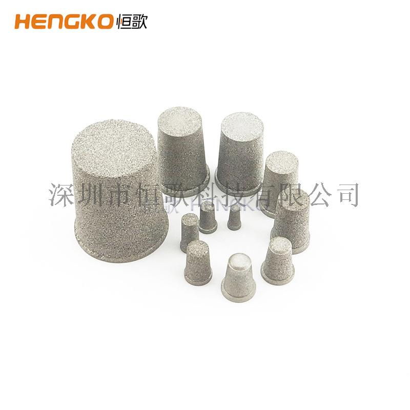 不锈钢粉末烧结滤筒 气体过滤器滤芯500纳米级104101365