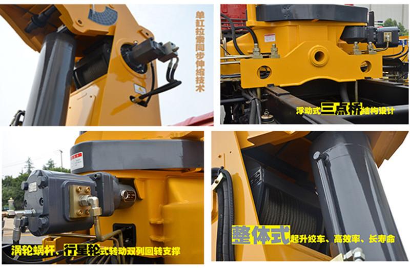 徐工16吨随车吊带爬梯厂家直销可分期145725375