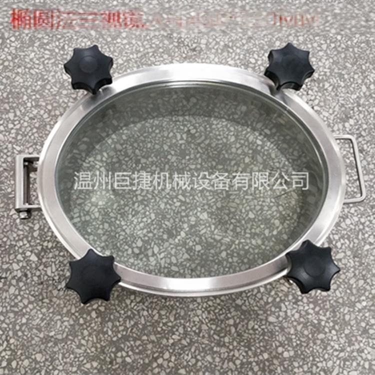 不鏽鋼橢圓人孔 衛生級鏡面糖化視鏡外開人孔蓋868274985