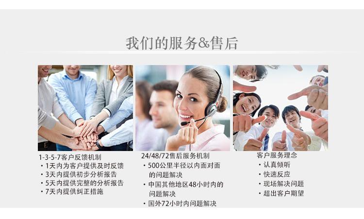 内页中文_07.jpg